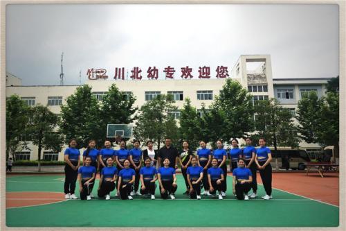 广元川北幼师学院排名