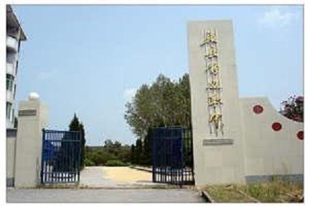 渠县静边职业中学2019年招生计划
