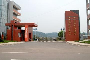 四川省资阳市雁江区职业技术学校2019年招生计划
