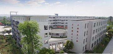 四川省达州中医学校2019年报名条件、招生对象