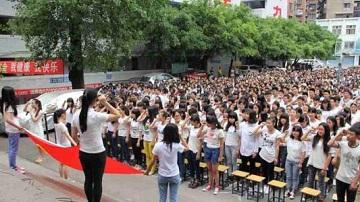 四川省达州中医学校2019年招生计划