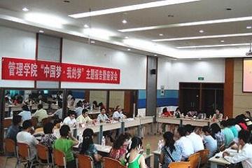 成都中医药大学峨眉学院2019年报名条件、招生对象