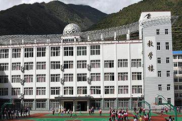 马尔康民族师范学校2019年招生计划