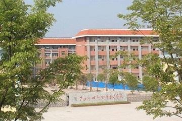 广安市世纪职业技术学校2020年招生计划