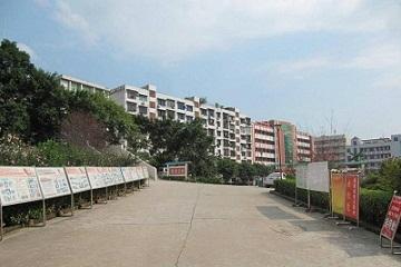 广安邻水县职业中学2020年招生计划