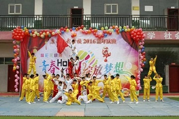 广安康泉文武学校2020年招生计划