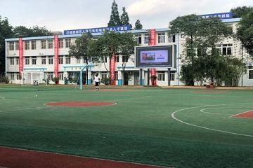 巴中电子技术学校2020招生计划