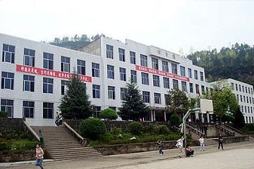 巴中平昌县西兴职业中学2020年招生计划