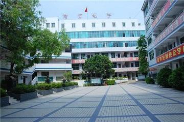 攀枝花商贸电子职业技术学校2020年招生计划