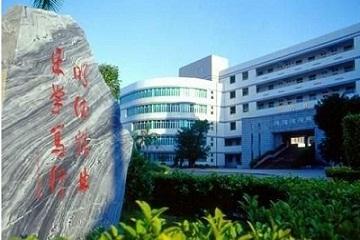 威远县东方职业技术学校2020年招生计划