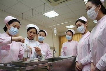 内江医科学校2020年招生计划