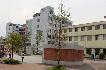 2020年四川南充师范学校网站网址