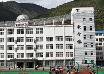 马尔康民族师范学校2020年招生计划