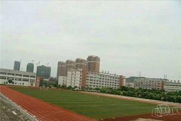 2020年四川省南充广播电视大学招生办联系电话