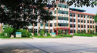宜宾长宁县职业高级中学2020年招生办联系电话是多少?