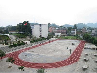 宜宾筠连县城南职业中学校2020地址在哪里?