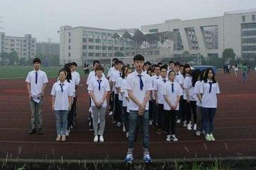 仪陇县翔宇科技职业学校2021年报名条件、招生对象