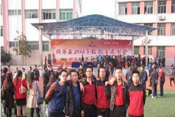 广元旺苍技工学校2021年春季招生计划