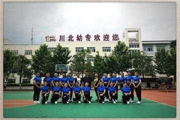 广元师范学校2021年春季招生计划