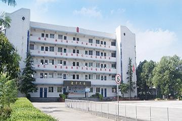 2021年自贡市飞鱼职业学校招生计划