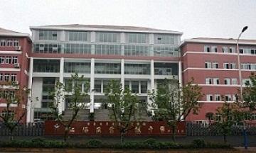 泸州市江阳职业高中学校2021年招生计划