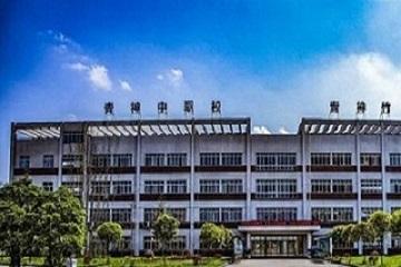 四川省青神职校2021年春季招生计划