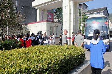 荥经县职业高级中学2021年招生计划