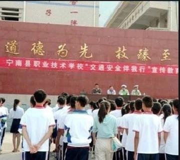宁南县职业技术学校2021年招生计划名单